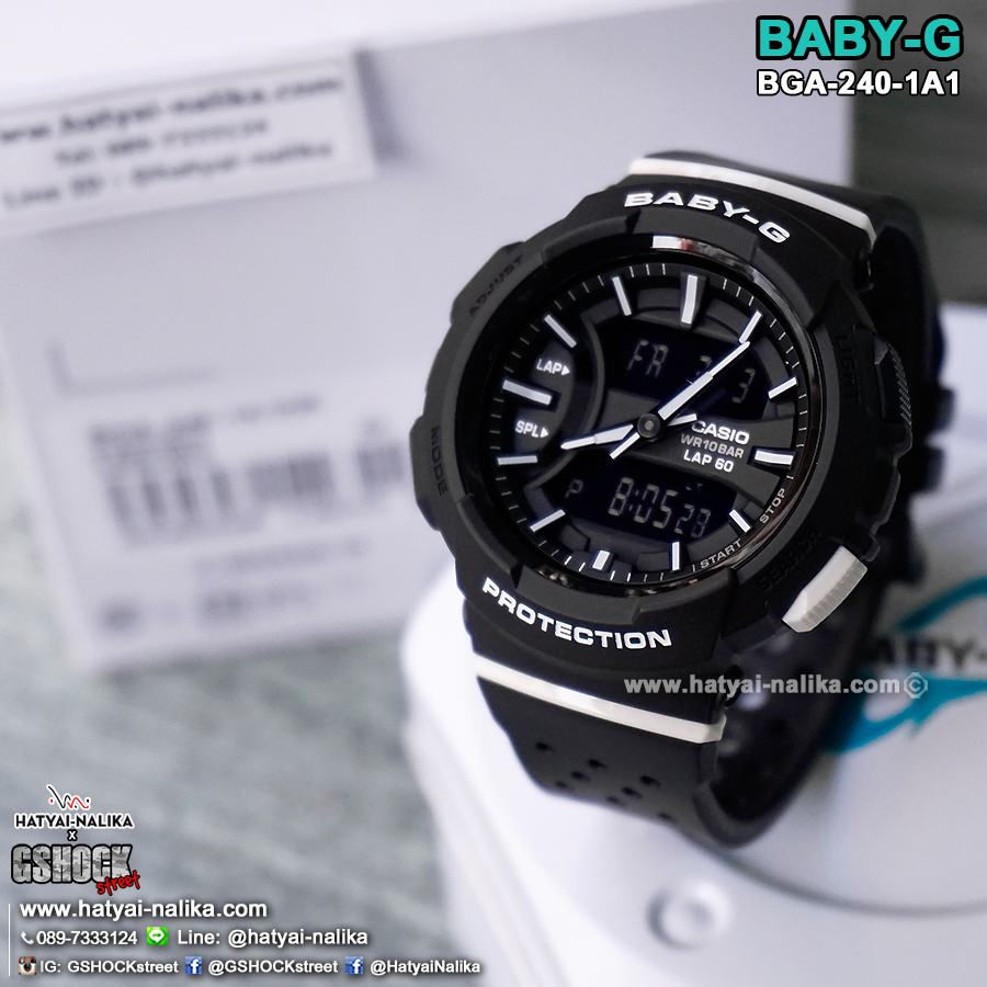 Casio Baby G For Running Bga 240 Series 240l 1a Girls Generation Snsd
