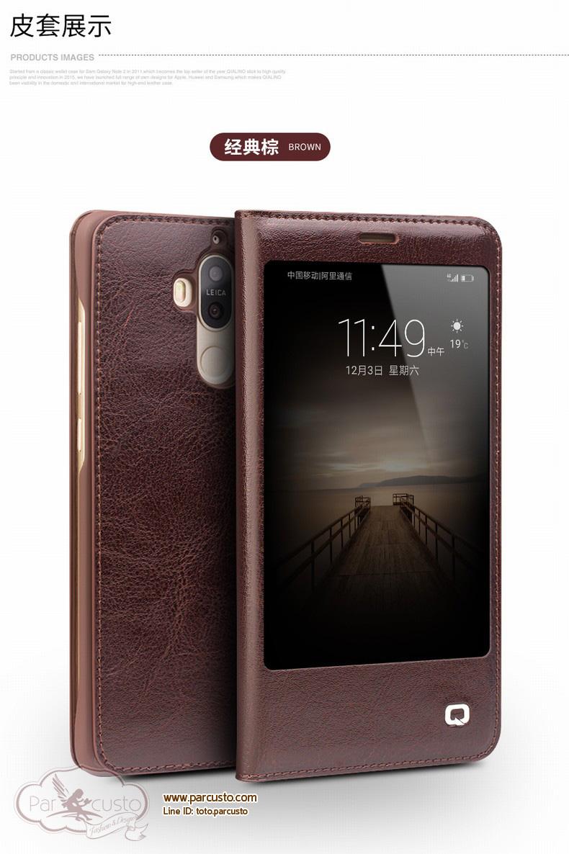 เคสหนังแท้ Huawei Mate 9 จาก QIALINO #01 [Pre-order]