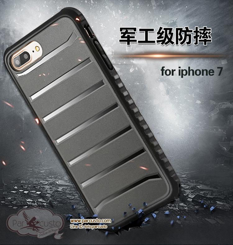 เคสกันกระแทก Apple iPhone 7 และ 7 Plus จาก GALEE [Pre-order]