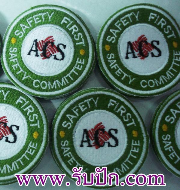 ตัวอย่างงานปักอาร์ม Safety Committee