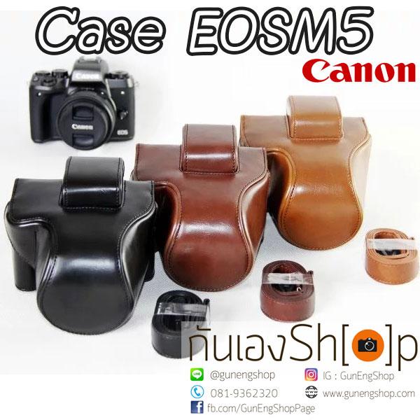 Case Canon EOSM5 เลนส์ 15-45 mm