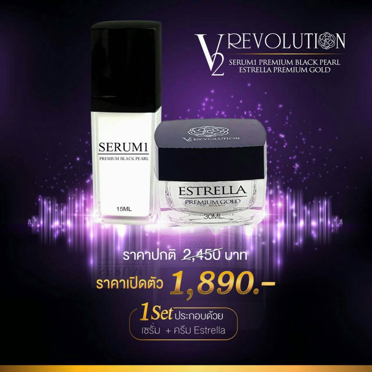 V2 Revolution Serum1 premium Black Pearl Estrella Premium Gold SET