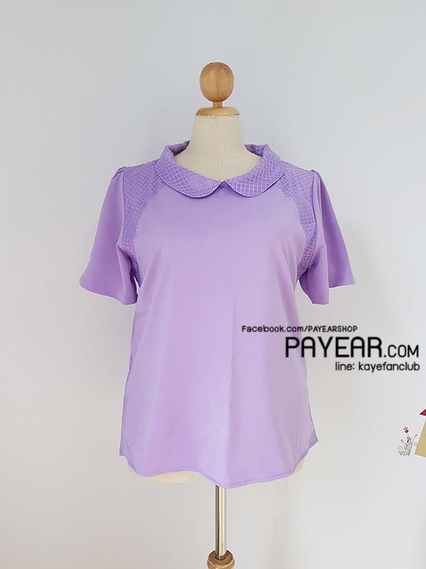 เสื้อ ผ้าฮานาโกะ คอบัวตาราง สีม่วง อก 44 นิ้ว