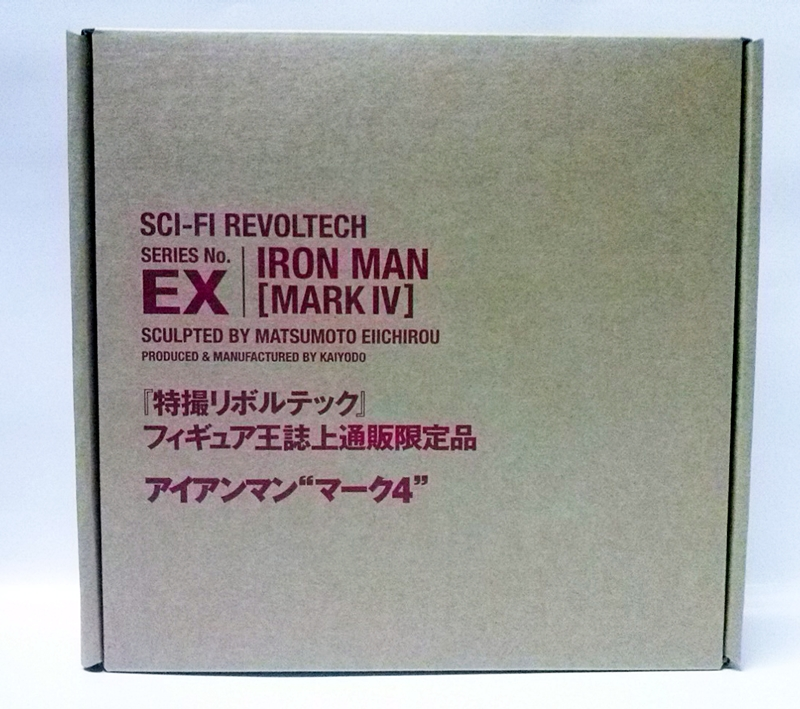 Revoltech Sci-fi Series No.EX Iron Man Mark IV NEW