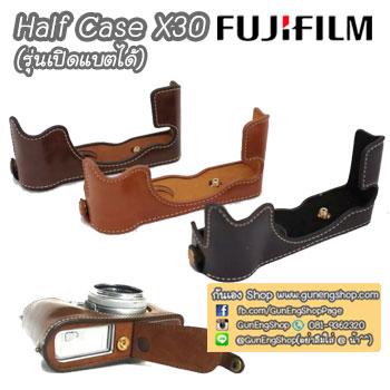 เคสกล้องหนัง Half Case X30 ฮาฟเคสกล้องหนัง X30 รุ่นเปิดแบตได้