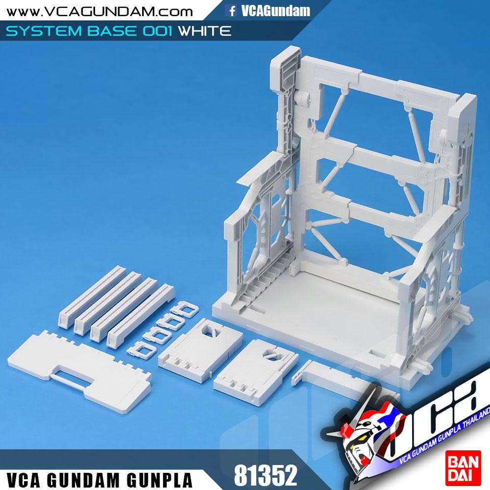 SYSTEM BASE 001 WHITE ขาว