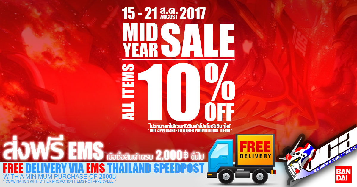 VCA GUNDAM MID YEAR SALE 2017!