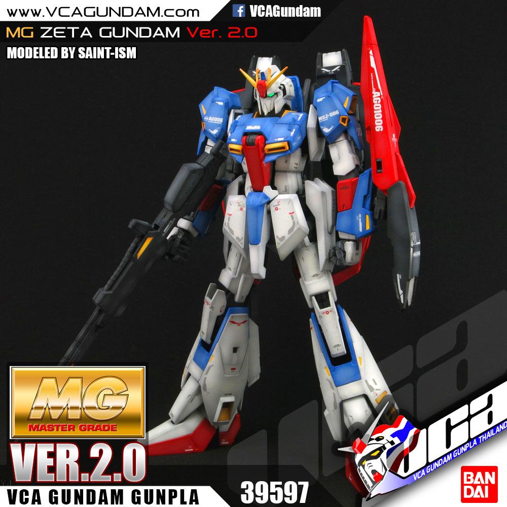 MG ZETA GUNDAM VER 2.0 เซต้า กันดั้ม