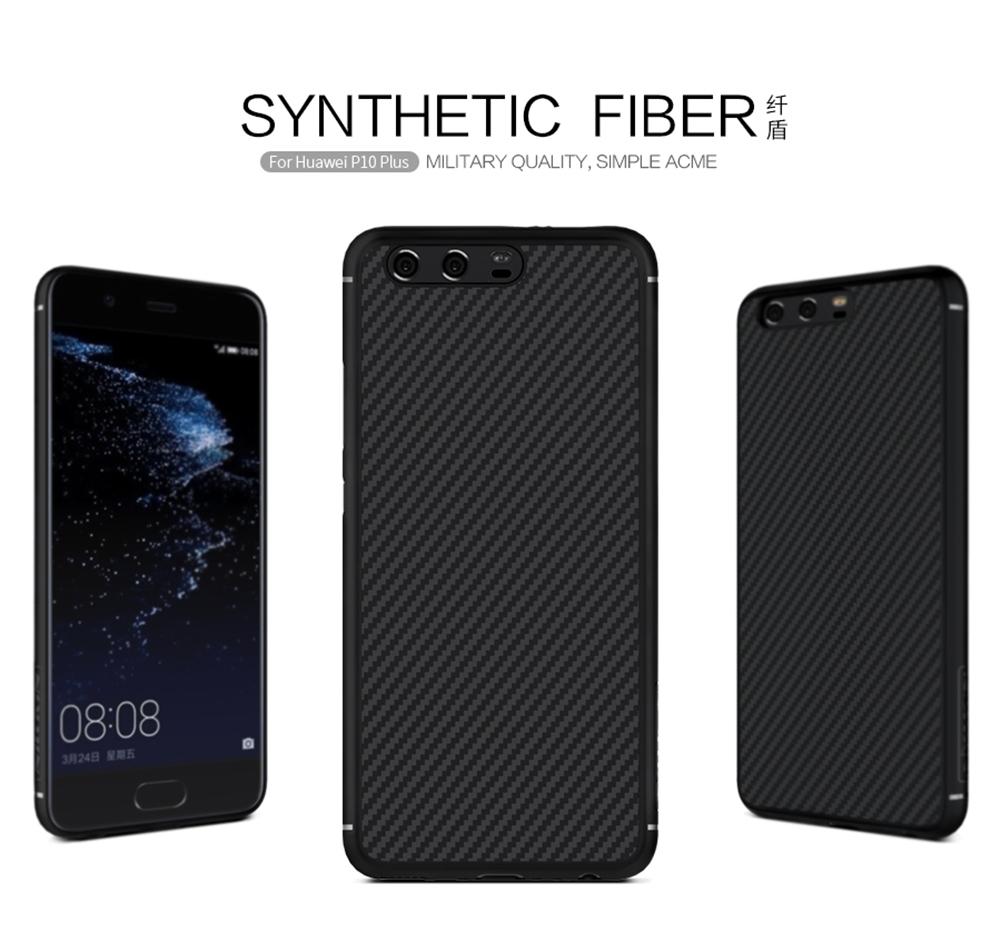 เคส NILLKIN Synthetic Fiber Huawei P10 Plus