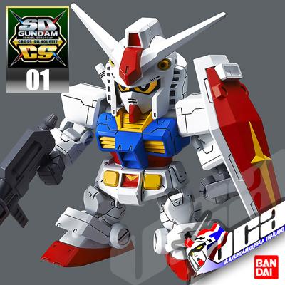 BANDAI® กันดั้ม กันพลา โมเดล SD CS RX-78-2 GUNDAM