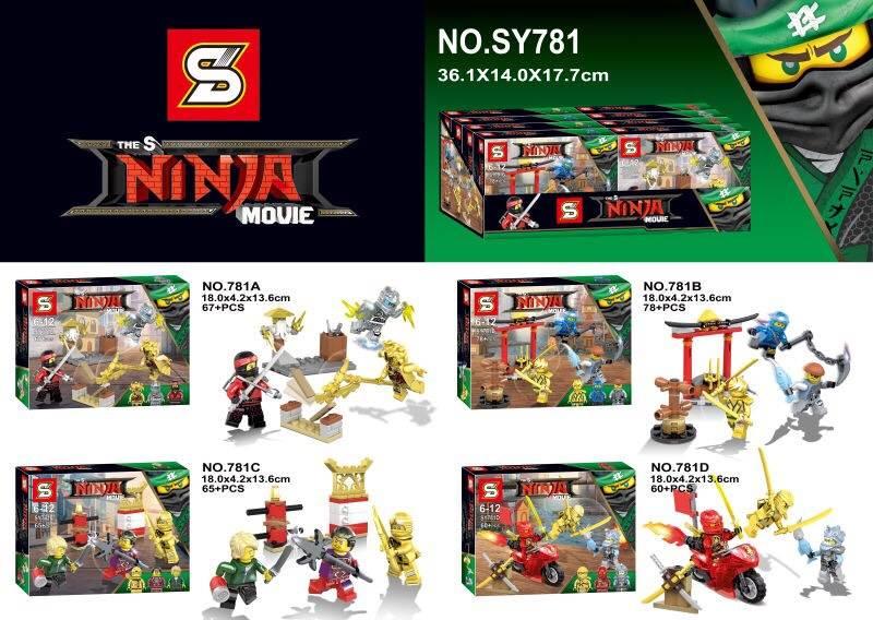 เลโก้จีนชุดเล็ก SY 781 ชุดนินจาโกเดอะมูฟวี่ 4 กล่อง