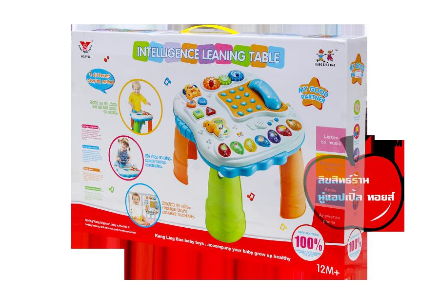 โต๊ะกิจกรรม 3in1 Intelligence Learning Table ส่งฟรี--6