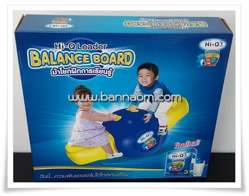ม้าโยกฝึกการเรียนรู้ (Balance Board) ** ค่าจัดส่งฟรี ปณ.พัสดุธรรมดา