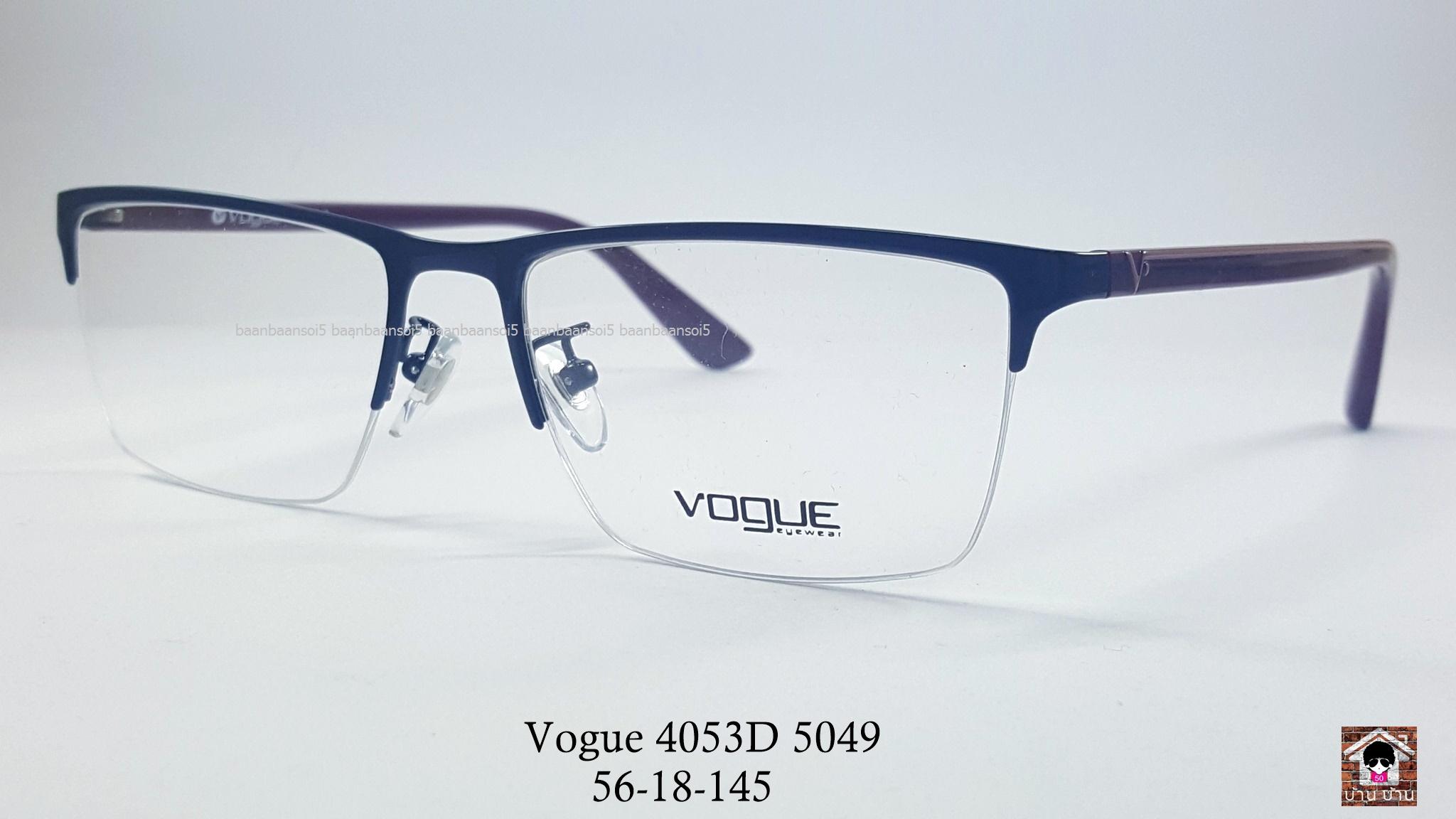 Vogue vo 4053D 5049 โปรโมชั่น กรอบแว่นตาพร้อมเลนส์ HOYA ราคา 2,700 บาท