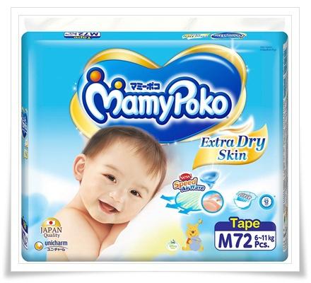 Mamy Poko ไซส์ M ขนาด 72 ชิ้น ** ไม่รวมค่าจัดส่ง