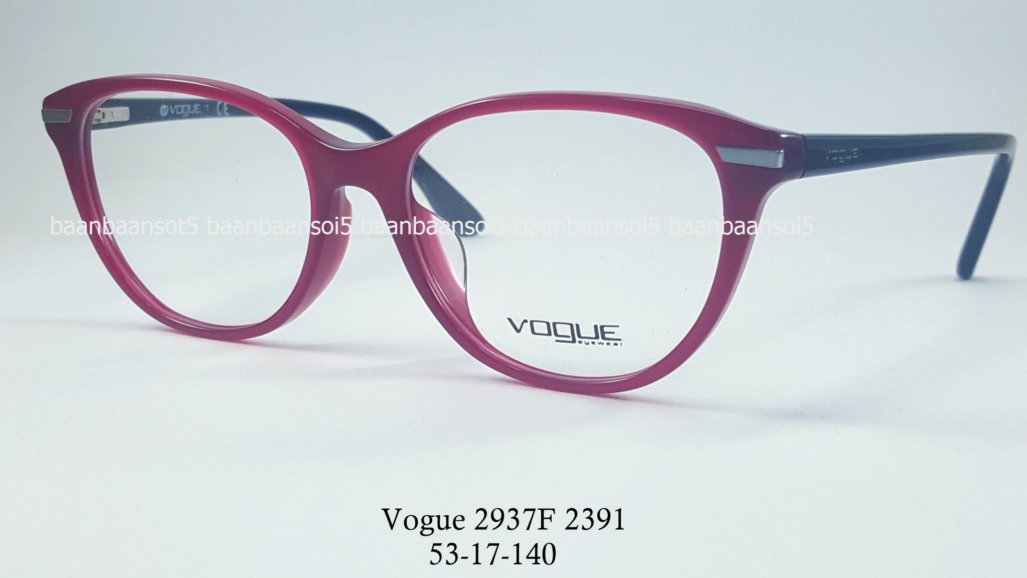 Vogue vo 2937F 2391โปรโมชั่น กรอบแว่นตาพร้อมเลนส์ HOYA ราคา 3,300 บาท