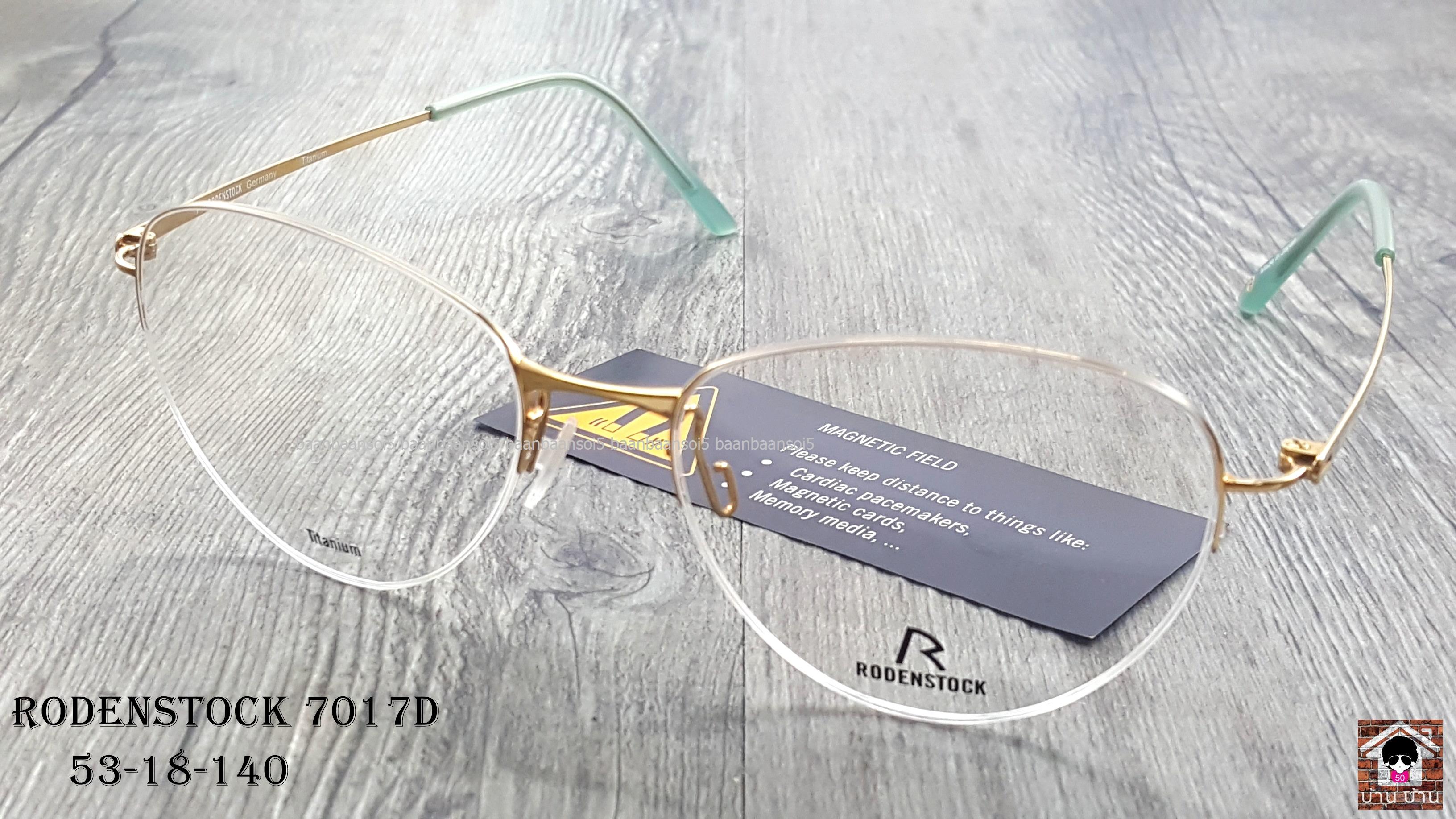 Rodenstock 7017D โปรโมชั่น กรอบแว่นตาพร้อมเลนส์ HOYA ราคา 6,900 บาท