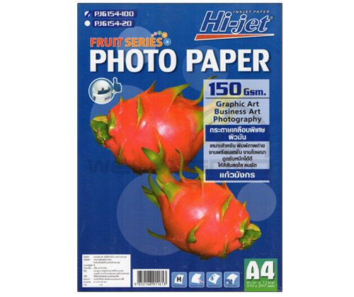 Hi-Jet Photo Paper Glossy 150G (A4) (A4/100 Sheets)
