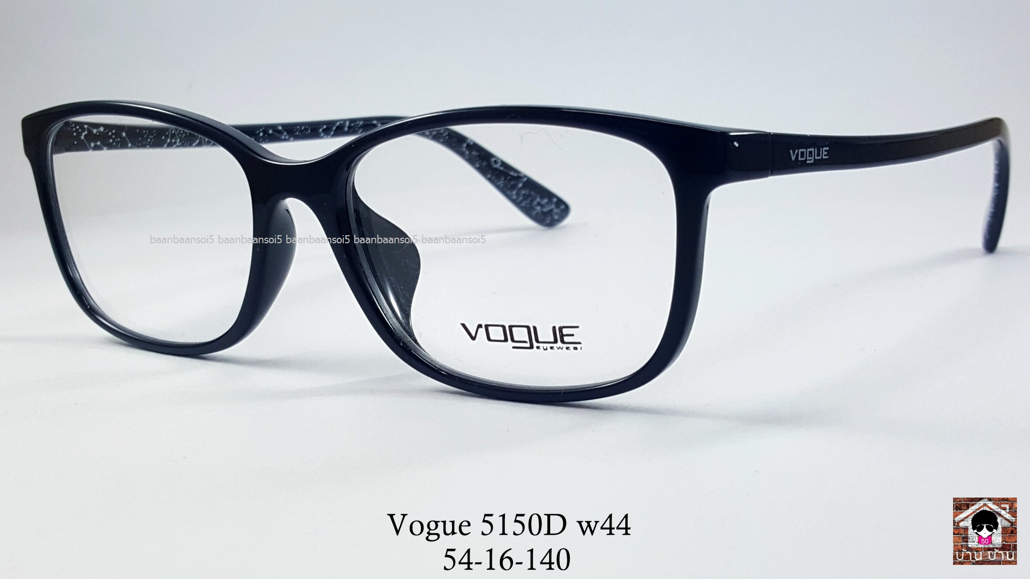 Vogue vo 5150D w44 โปรโมชั่น กรอบแว่นตาพร้อมเลนส์ HOYA ราคา 2,200 บาท