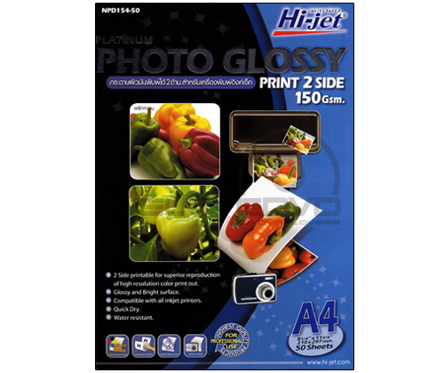 Hi-Jet GLOSSY Paper (Print 2 Side) 150 Gsm. (A4) (A4/50 Sheets)
