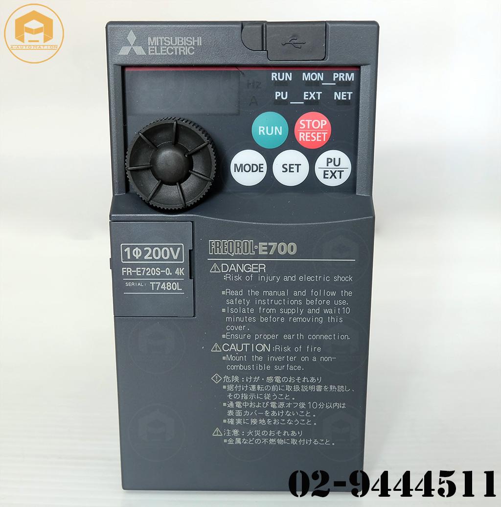 ขายInverter mitsubishi model:FR-E720S-0.4K (สินค้าใหม่)