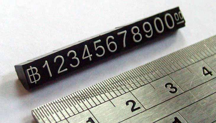 ตัวเลขแสดงราคา แบบลอยตัว ขนาด S บรรจุ 10 แถว/ชุด