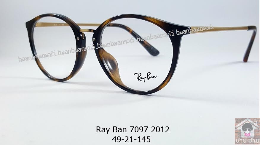 Rayban RX 7097 2012 โปรโมชั่น กรอบแว่นตาพร้อมเลนส์ HOYA ราคา 4,700 บาท