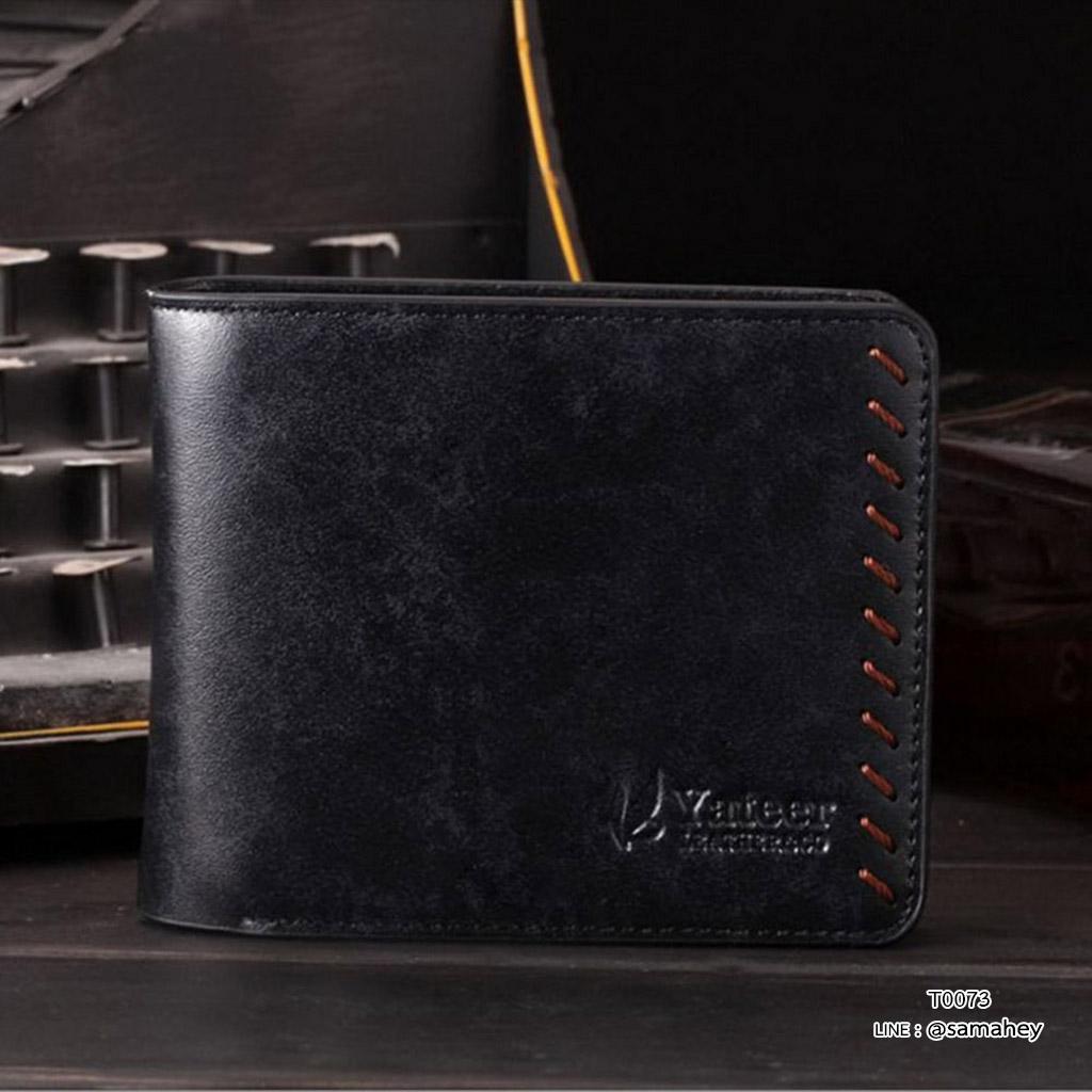 กระเป๋าสตางค์ผู้ชาย ทรงสั้น YATEER รุ่น 125-1 - สีดำ