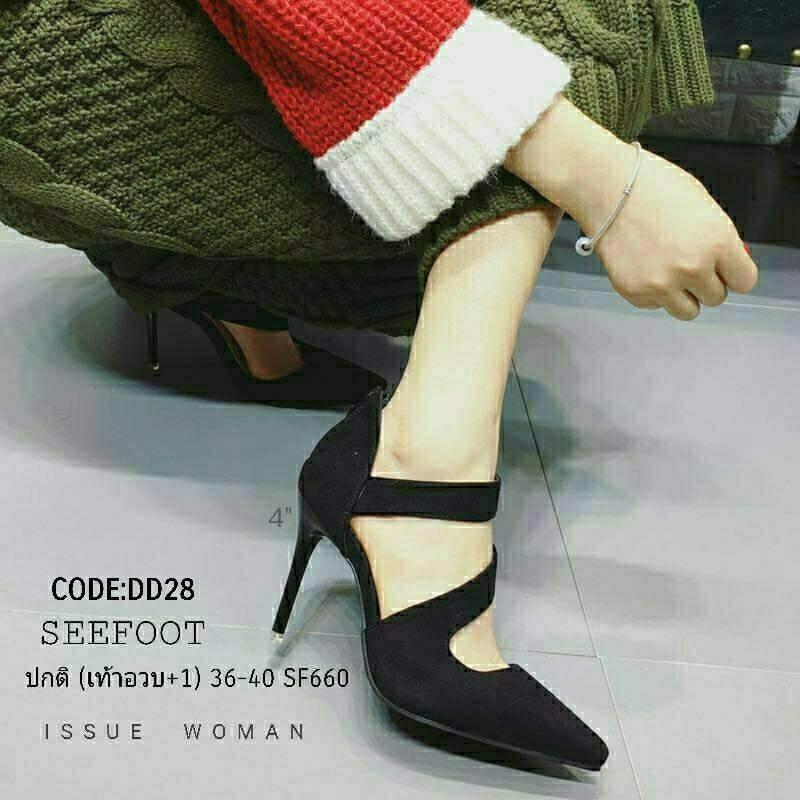 รองเท้าส้นเข็มรัดส้นสีเบจ ผ้าสักหราดนิ่ม สไตล์เกาหลี (สีดำ )