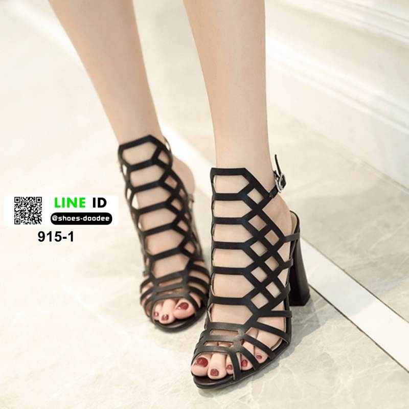 รองเท้าส้นสูง สไตล์แบรนด์ SCHUZ 915-1-BLACK [สีดำ ]