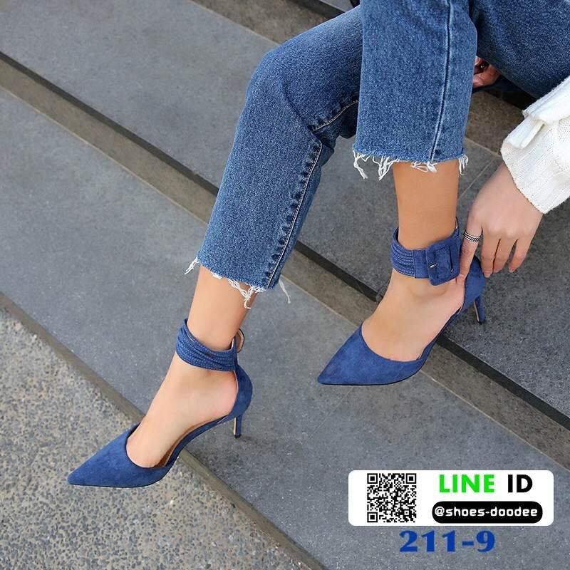 รองเท้าส้นสูง หัวแหลม รัดข้อ 211-9-DBLU [สีน้ำเงินเข้ม]