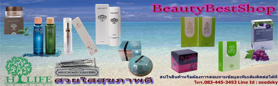 Beauty Healthy Care Shop
