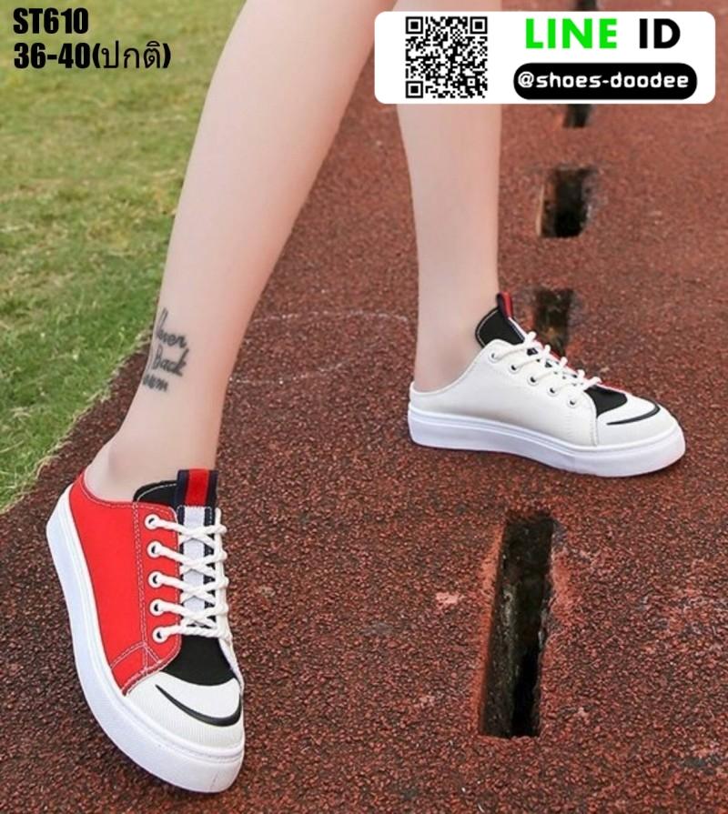 รองเท้าผ้าใบเปิดท้าย ST610-RED [สีแดง]
