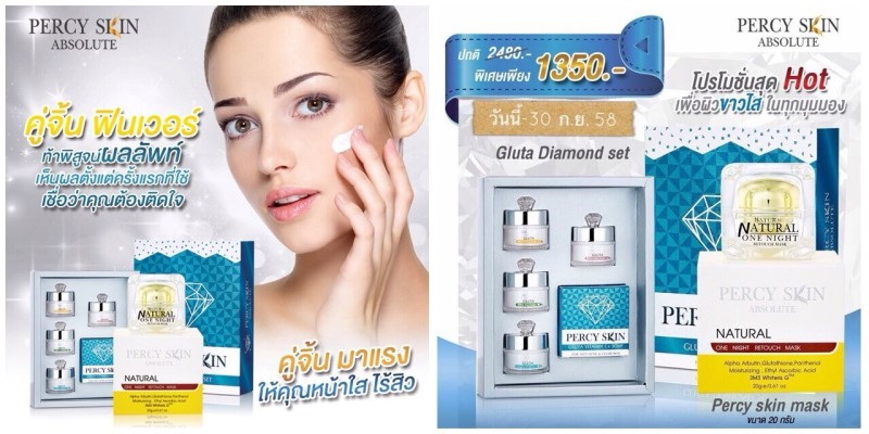 Gluta Diamond Set