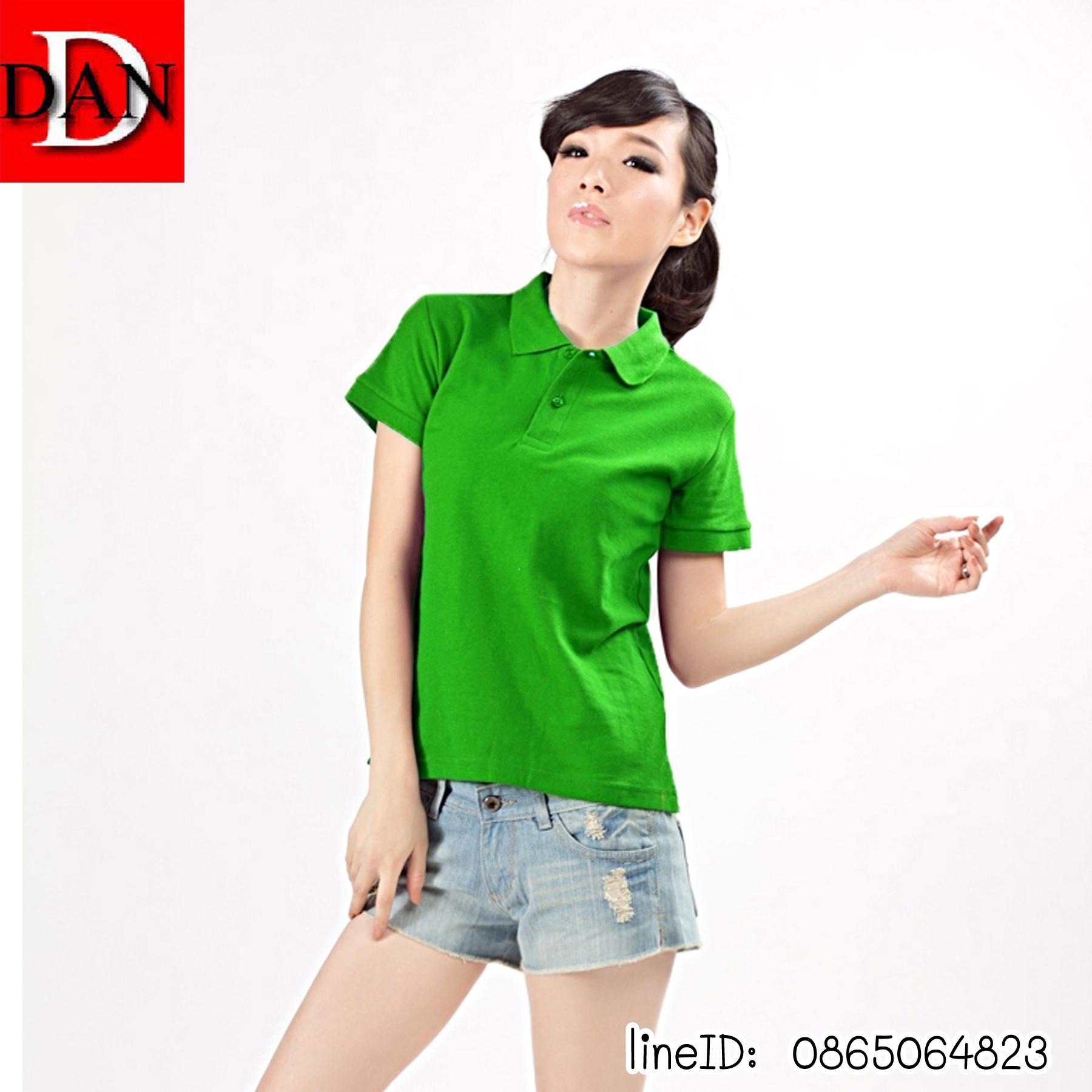 เสื้อโปโลจูติ TC สีเขียวไมโล