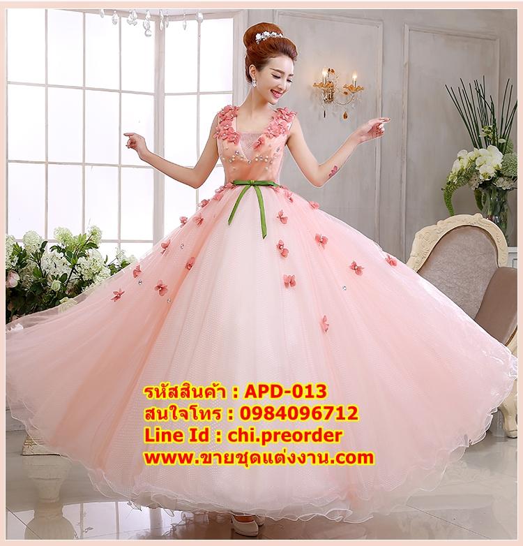 ชุดแต่งงาน [ ชุดพรีเวดดิ้ง Premium ] APD-013 กระโปรงสุ่ม สีชมพู (Pre-Order)