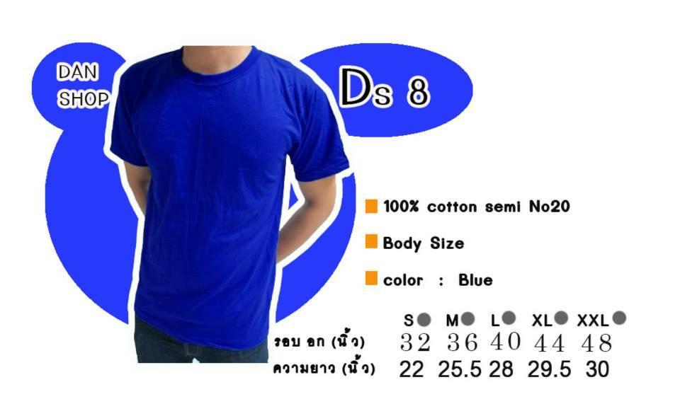COTTON100% เบอร์20 เสื้อยืดแขนสั้น คอกลม สีน้ำเงิน