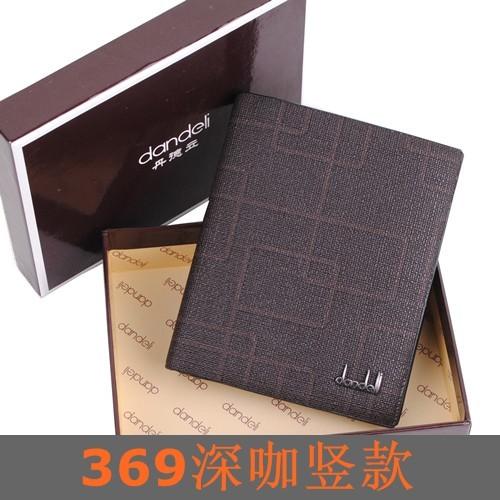 กระเป๋าสตางค์ผู้ชาย นักธุรกิจ แฟชั่นเกาหลี ยี่ห้อ dandeli รหัส DA-369-TS สีน้ำตาลเข้ม ใบสั้น ทรงตั้ง *แถมกล่อง