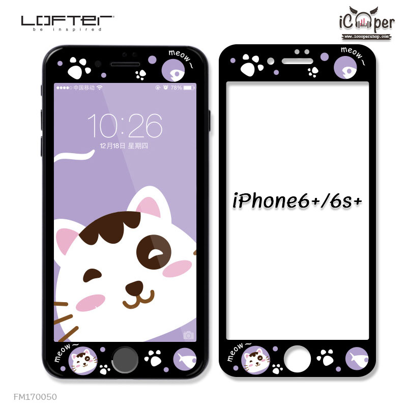 LOFTER Pets Full Cover - White Cat Black (iPhone6+/6s+)