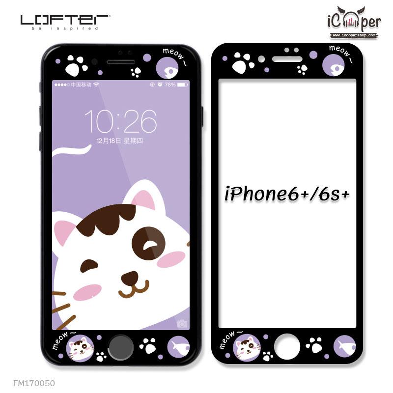 LOFTER Pets Full Cover - White Cat Black (iPhone6+/6s+)