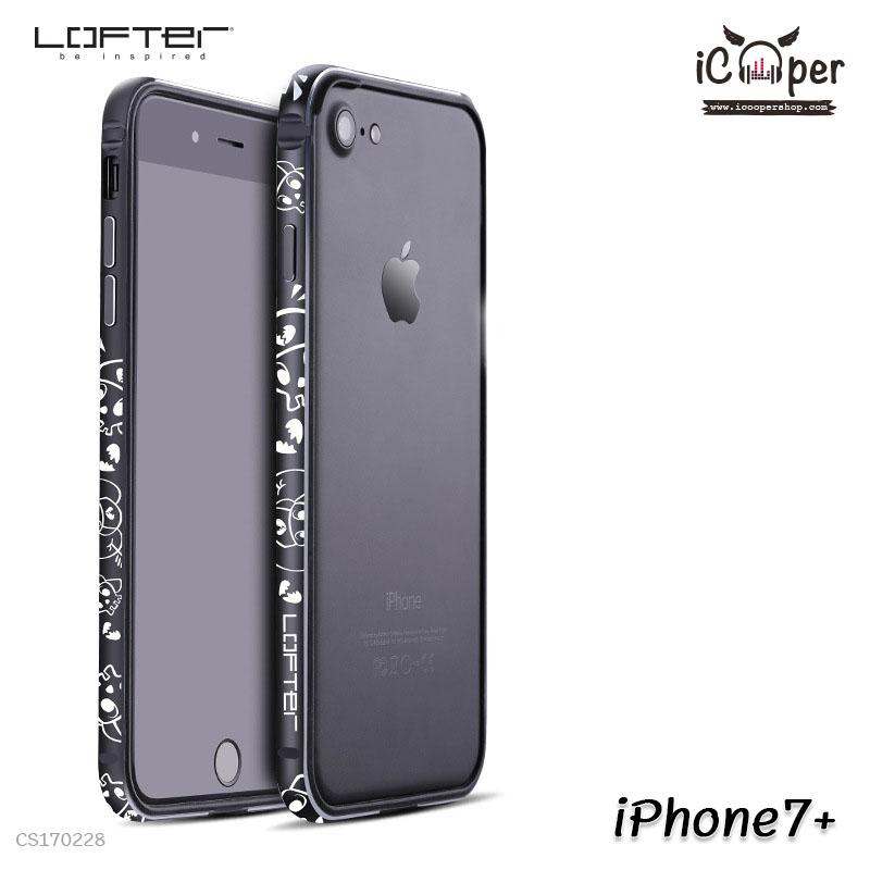 LOFTER Aluminium Bumper - Skull (iPhone7+)