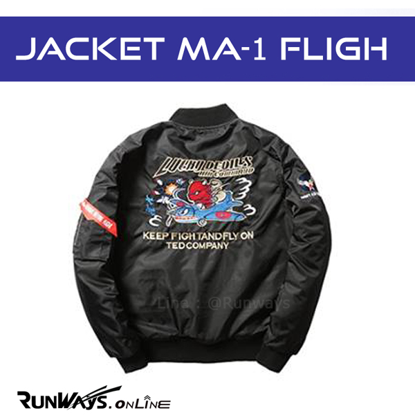 Jacket MA-1 Fligh สีดำ