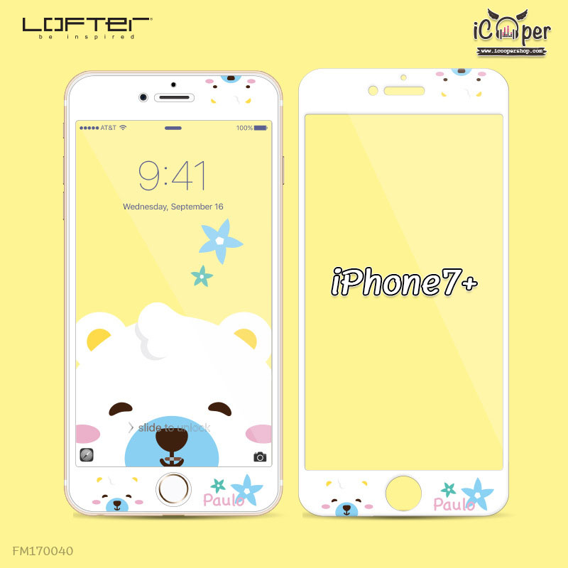 LOFTER White Pets Full Cover - Bear (iPhone7+)