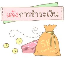 เบอร์โทร.095 2514474 คุณวิ เบอร์โทร.061 4569979 คุณนัฐ E-mail. wiikara.thailand@gmail.com 08.00- 17.30 น. Facebook.com/Wiikara-177944292546935/