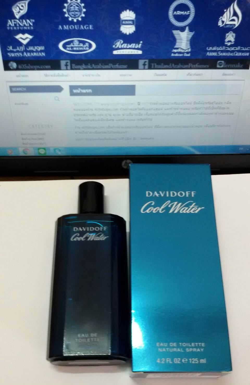 น้ำหอม Davidoff Cool Waer for men EDT Spray 125ml. New In Box