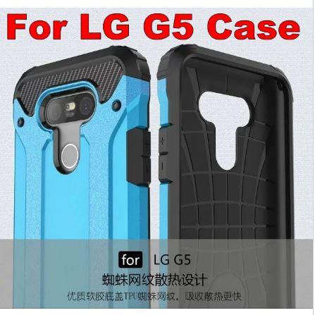 เคสLG G5 เคสประกอบ pc+tpu เหนียวแข็งแรงคงทน