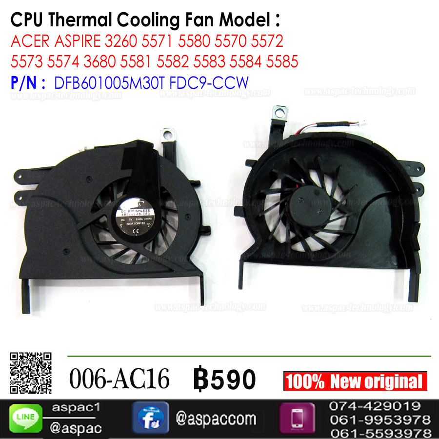 FAN CPU For Acer Aspire 3260 3270 2480 3680 5570 5580 5583