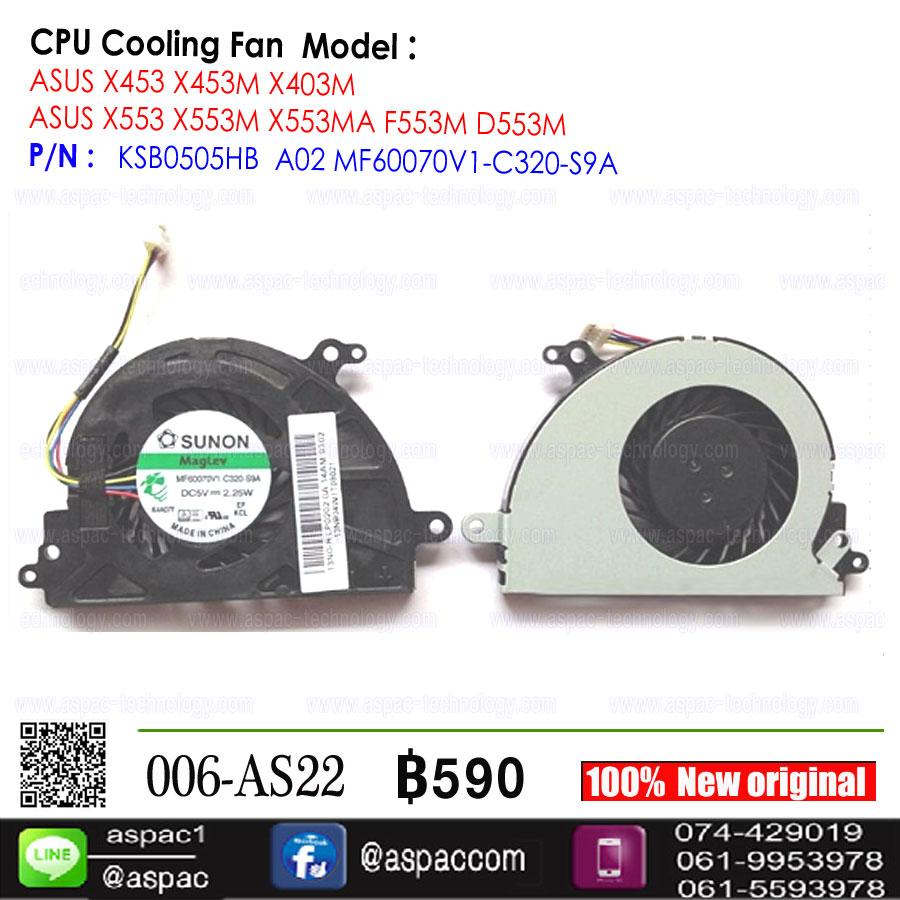 Fan CPU For ASUS X453 X453M X403M ASUS X553 X553M X553MA F553M D553M