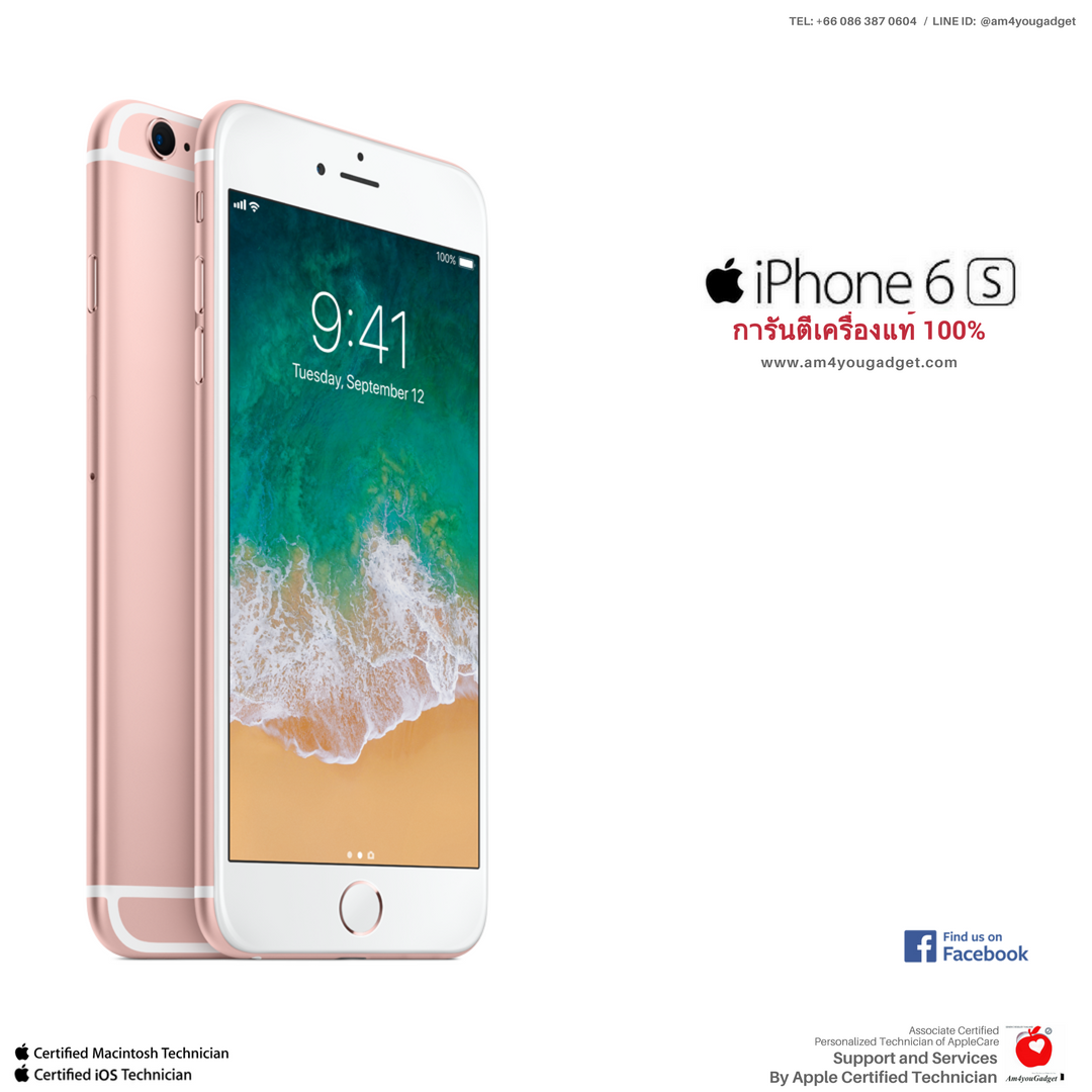 (Imported) Apple iPhone6S