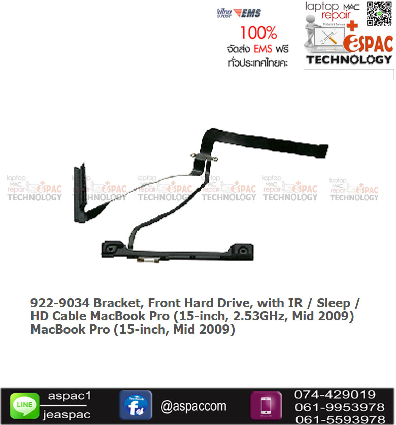 922-9034 Bracket, Front Hard Drive, with IR / Sleep / HD Cable MacBook Pro (15-inch, 2.53GHz, Mid 2009) MacBook Pro (15-inch, Mid 2009)